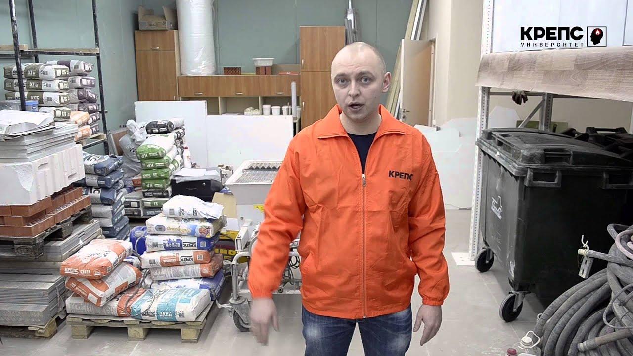 """Швеллер купить от производителя гк """"сталекс"""". ✓ выгодные цены ✓ доставка по всей украине ✓ профессиональная консультация. ✆ +38 (044)."""