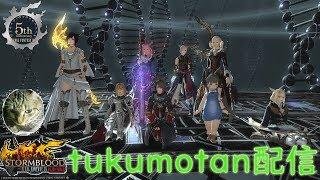 チャンネル登録よろしくです→https://www.youtube.com/c/tukumotan?sub_...