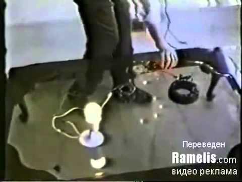 Стивен Марк - Электричество из