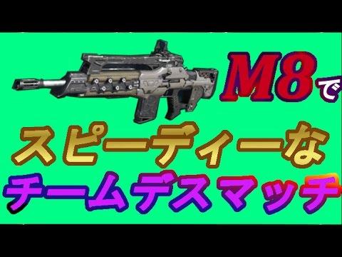 CoD Bo3  スピーディーなチームデスマッチ!!!【顔出し】@RushWinRed
