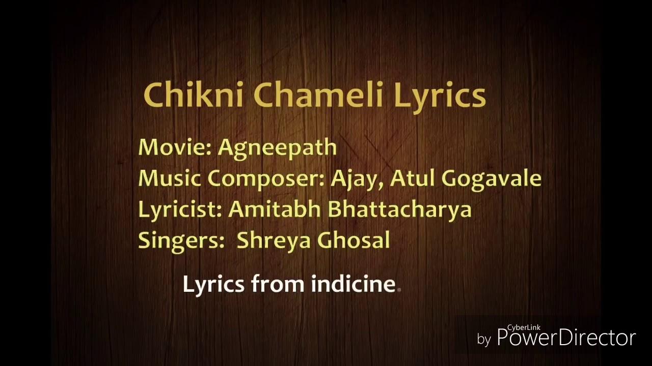 Lakshar pori full song | jabardasth | siddharth, samantha, nithya.