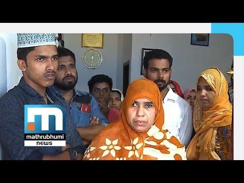 One More Succumb To Nipah Virus; Death Toll 12 | Mathrubhumi News