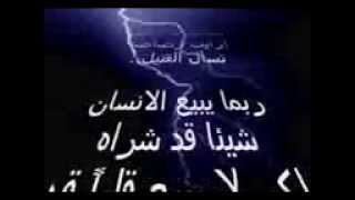 ajmal ma9ila 3an chi3r