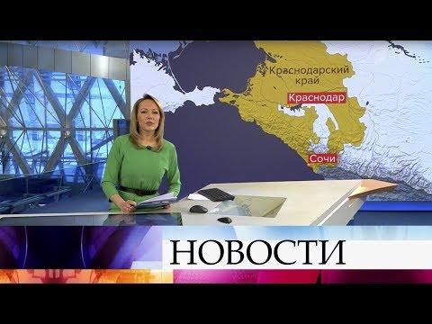 Выпуск новостей в 15:00 от 27.03.2020