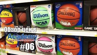 Обзор цен в Academy #06. Мячи - Жизнь в США
