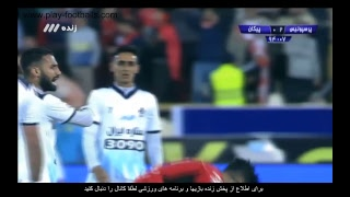 Perspolis vs Peykan full match