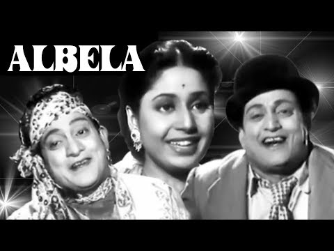 Albela | Full Movie | Geeta Bali | Bhagwan Dada | Superhit Old Classic Movie