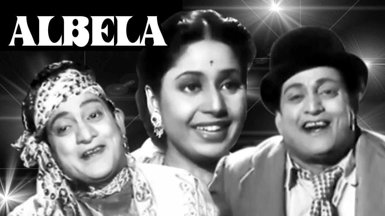 Albela  Full Movie  Geeta Bali  Bhagwan Dada  Superhit -6336