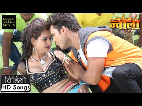 Juthaar Dehab Chhela | Jwala | Khesari Lal Yadav, Tanushree Chatterjee | Bhojpuri Songs & Movies