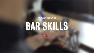 Bar Skills by Vitaly Kolpin vol. 5 (+ english subtitles)