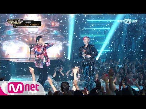show me the money6 [8회/단독] 주노플로 - Eyes On Me (feat. 지소울, 도끼) @ 1차 공연 170818 EP.8