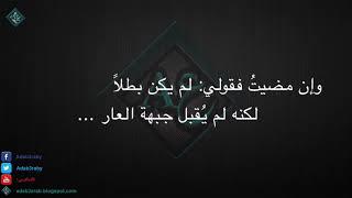 رائعة غازي القصيبي قبل وفاته لزوجته   حديقة الغروب قصيدة مؤثرة جدا
