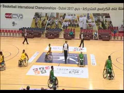 9th Fazzaa IWBT 2017   South Africa U23 vs Saudi Arabia Senior  Men