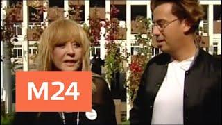 Галкин и Пугачева сделали свой выбор в единый день голосования - Москва 24