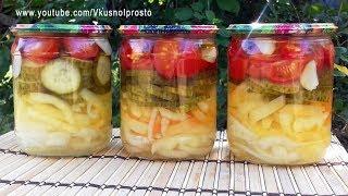 ЛЕТО В БАНКЕ  / Овощной Салатик На Зиму / Vegetable Salad For The Winter