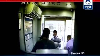 CCTV footage of daylight robbery in ATM at Delhi's Kamlanagar