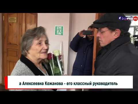 В Курске Игорь Скляр пришел в родную школу