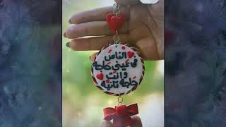"""اغنية ريحة مطر """"عمر شعبان و زياد جمال"""