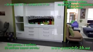 Обзор кухни Белоснежка  Внимание, кухня продаётся!!!