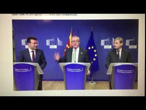 It's Macedonia for EU Commission President Jean-Claude Juncker