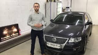 видео: Volkswagen Passat B6 замена выгоревших линз, разбор полиуретана