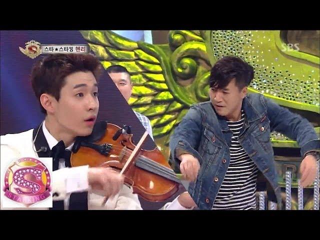 헨리의 바이올린 VS 김종민의 댄스 @놀라운 대회 스타킹 140329