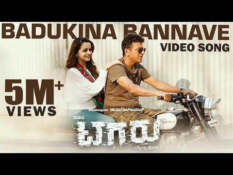 Tagaru - Badukina Bannave (Video Song) | Shiva Rajkumar, Dhananjay | Bhavana, Manvitha | Charanraj
