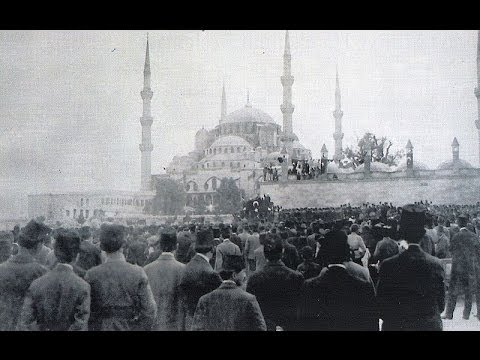 Greek Occupation Of Izmir ( Smyrna )  1919-1922