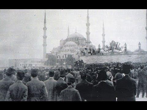 Greek Occupation Of Izmir ( Smyrna )  1919-1922