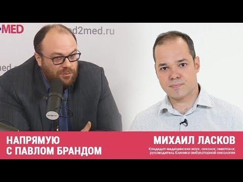 Михаил Ласков в гостях у Павла Бранда