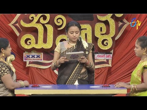 Star Mahila | 29th  May 2018 | Full Episode | ETV Telugu