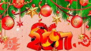 видео В чем встречать Новый год Петуха 2017. В какой одежде