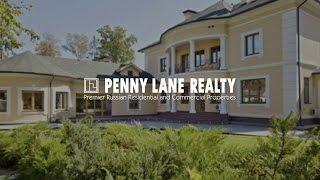 Лот 21916 - дом 900 кв.м., Жуковка, Рублево-Успенское шоссе, 9 км от МКАД | Penny Lane Realty(, 2016-05-25T07:45:36.000Z)