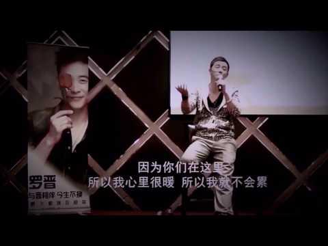 罗晋(LUO JIN)角色感悟专题