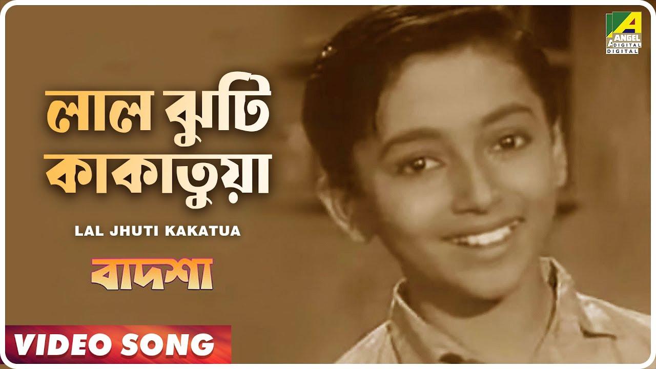 Lal Jhuti Kakatua   Badshah   Bengali Movie Song   Ranu Mukherjee