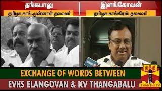 Exchange of Words between E. V. K. S. Elangovan and K.V. Thangabalu spl tamil video hot news 03-11-2015