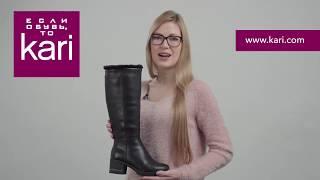 Зимняя коллекция. Обзор женских сапог 216050H0