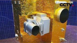 《新中国的第一》 第一颗空间X射线天文卫星 | CCTV