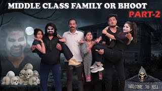 MIDDLE CLASS FAMILY OR BHOOT PART 2 || Ali Sahil | BHOOT BANGLA