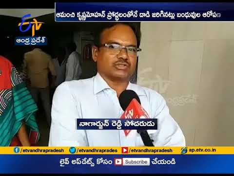 Journalist Nagarjuna Reddy Health Condition Stable | Ongole thumbnail