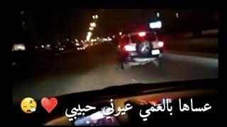 نساني وخيب ظنوني حبيبي 😔💔 علي عرنوص |حالات واتس آب 2020