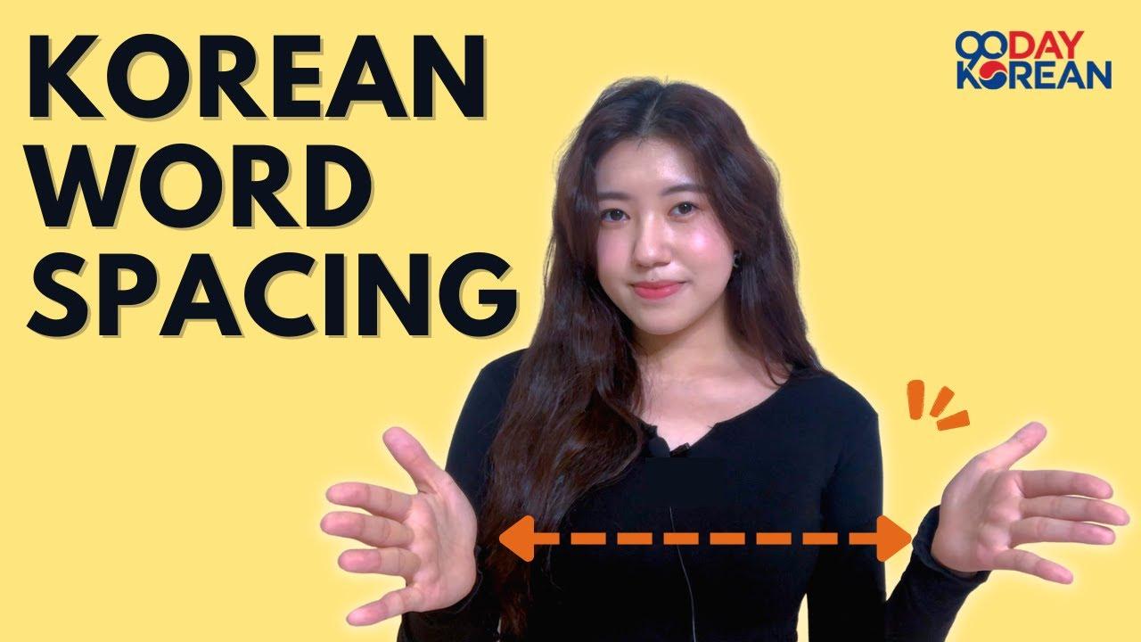 ne fogyjon koreaiul