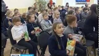 Школьники накормили птиц (Ульяновск)