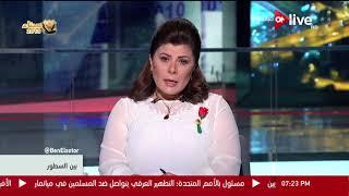 بين السطور - بطولة الرائد كريم بدر في مواجهة العناصر الإرهابية بشمال سيناء