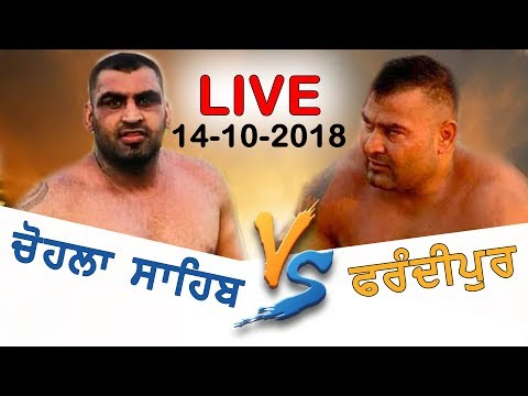 MANOCHAHAL KALAN (Tarn Taran) KABADDI CUP - 2018 || LIVE STREAMED VIDEO