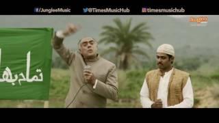 Video Rahat Fateh Ali Khan and Sonu Nigam 2017 Song Begum jan download MP3, 3GP, MP4, WEBM, AVI, FLV Juli 2018
