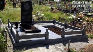 видео Памятники из гранита на могилу: фото и цены (Кривой Рог)