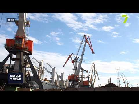 Новости 7 канал Одесса: НАБУ затримало керівника торговельного порту «Чорноморськ» на отриманні хабаря