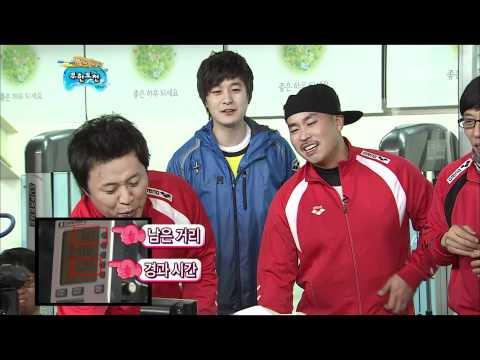Infinite Challenge, Rowing(2) #08, 조정(2) 20110423