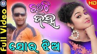 Jou Jhia Ku Khojuthili - Superhit Modern Odia Song By Mohammad Aziz On Pabitra Entertainment